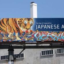 Japanese Art–Exhibition Design